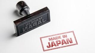 ニューヨーク在住者が実感する、これだけは手放せないメイドインジャパン