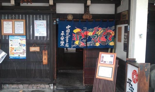 外国人が選んだ日本のトップ10レストラン、人気の理由は?