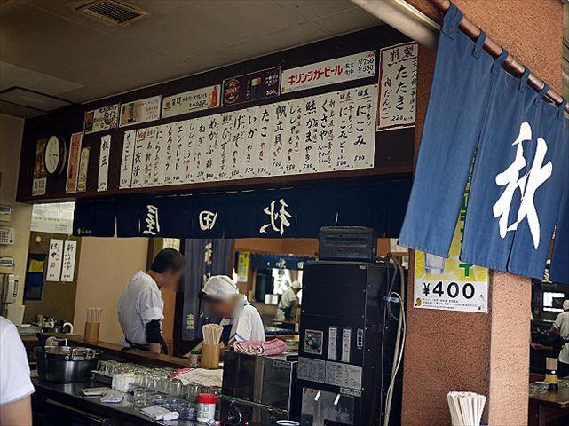 昭和4年創業!観光名所のような居酒屋でモツを食べる非日常体験
