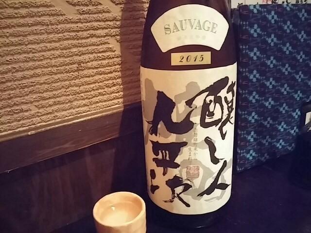 【新宿】リーズナブルなのに丁寧。日本酒の種類も豊富な「松鶴家」