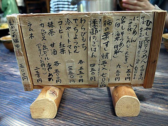【奈良】参拝で疲れた体に染み渡る。そうめん発祥の地で「三輪そうめん」