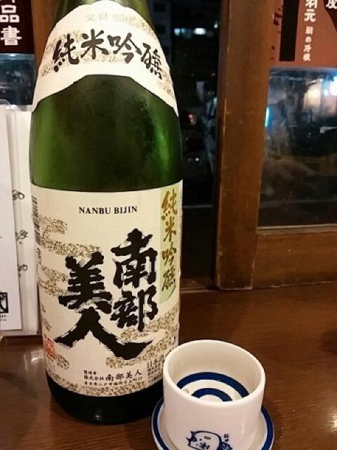 【新橋】猫と呑みましょ!希少部位の焼き鳥を気さくに楽しむ居酒屋さん