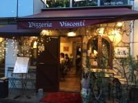 グルメな筆者が14年通うお気に入りのお店。ピザと冷製パスタの至福