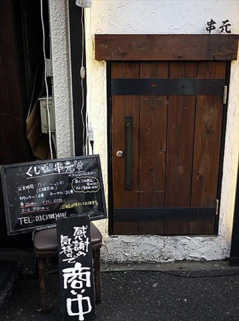 扉の先はレバーランド。ワザあり焼き鳥にビールもすすむ