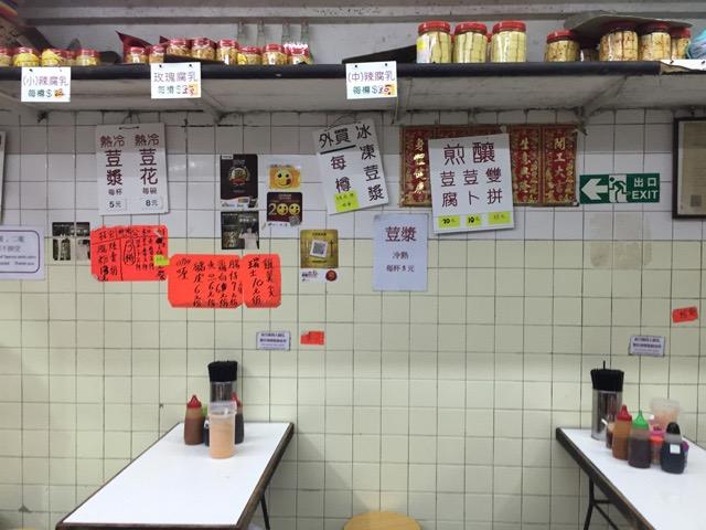 ミシュラン認定! 美味しくて、手軽な、香港の「ストリートフード」4選