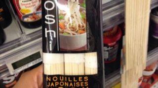 フランスで見つけた日本の食材って何?