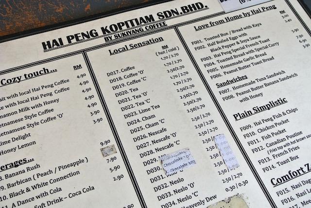 マレーシアのドリンクメニューと解読法!「O」や「C」ってなに?