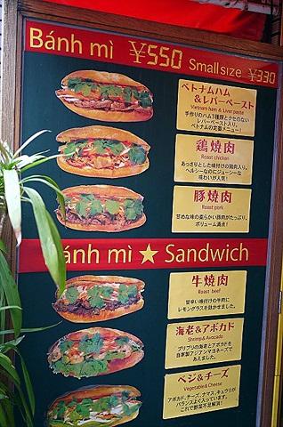 全種類制覇したい!バインミーの癖になるベトナムサンドイッチ