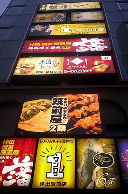 お肉も楽しめちゃう!神田「鉄板ビストロシーフードバンクGochi」