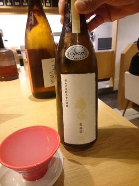 日本酒とおつまみも食べられる。立ち飲みOKのラーメン屋さんがオープン