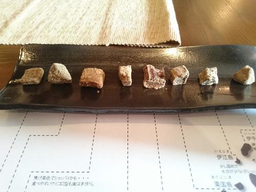 【茅ヶ崎】沖縄が恋しくなる!黒糖茶房で沖縄8島の黒糖食べ比べ