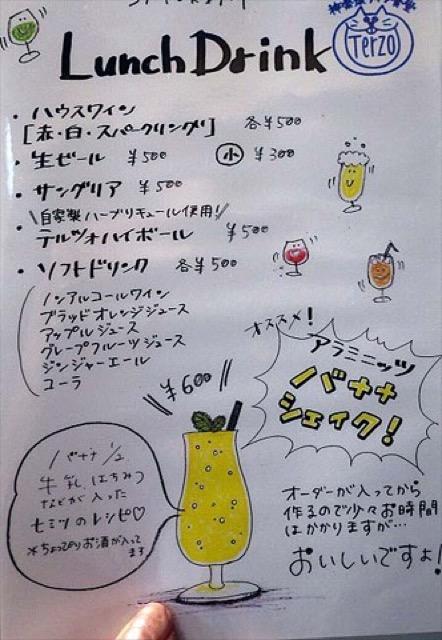 夏鹿に感動。3000円を安いと感じる神楽坂のスペシャルランチ