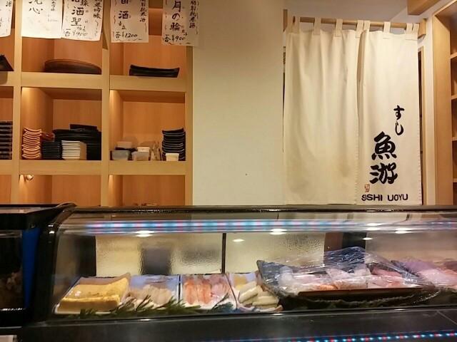 知ってハッピー!銀座「魚遊」で活魚とお寿司をリーズナブルに