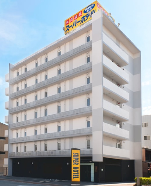 【一人旅歓迎の宿】500軒泊まり歩いた旅マニアが感動した!コスパ最強の「スーパーホテル」