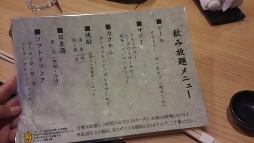 【大井町】人気すぎて予約が取れないので2号店がオープンした「由良」