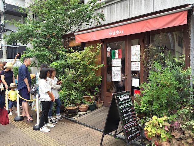 【行列に並んでみた!】福岡屈指の超人気パスタ店「らるきい」