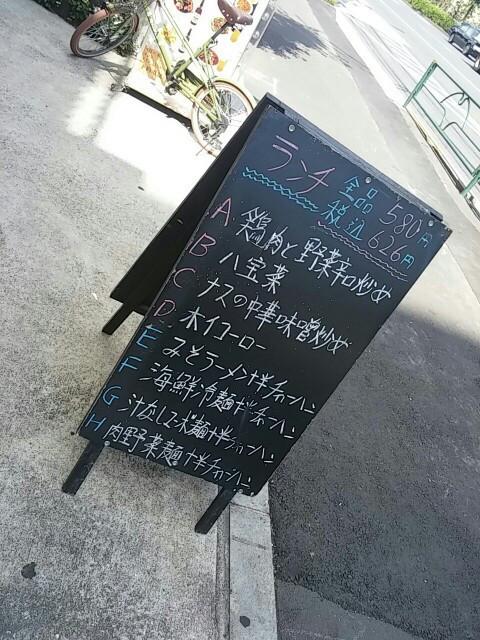 定食580円・チャーハン350円!ランチが安すぎる人気中華店