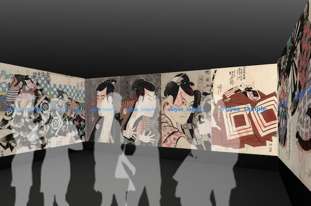 デジタルアートで新しい世界を表現!「スーパー浮世絵 江戸の秘密展」「食神さまの不思議なレストラン展」
