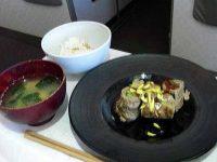 ガルーダインドネシア航空「関西~デンパサール」ビジネスクラスの機内食