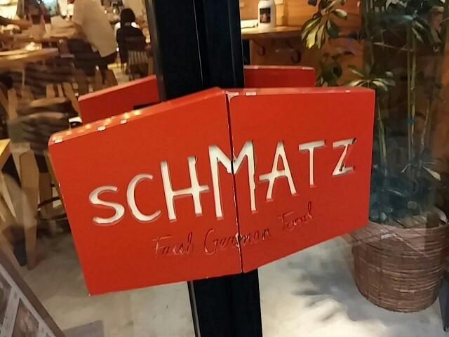 ドイツビール飲み比べ!陽気でオシャレなお店でキュンキュンしちゃおう