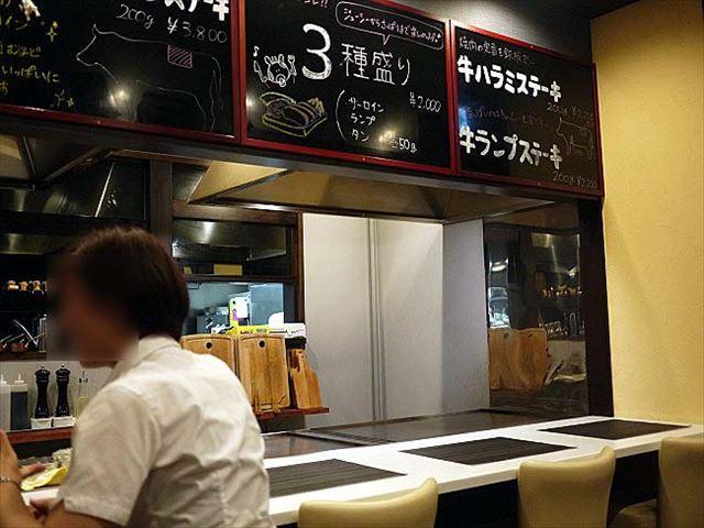 安すぎてびっくり。本格鉄板焼きステーキが2000円からのお店
