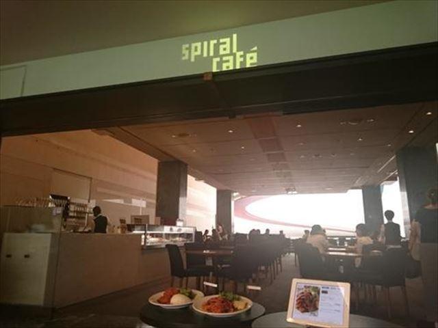 【表参道】スパイラルカフェでトマトの甘みを感じるナポリタン