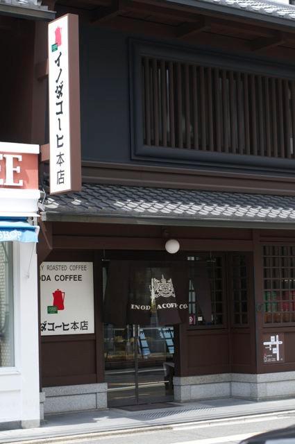 京都のレトロ喫茶3選