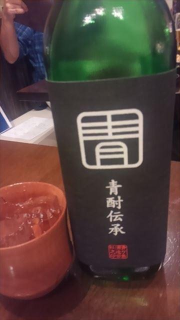 大都会新宿で島料理。青ヶ島に行く前の予習にもなる居酒屋さん