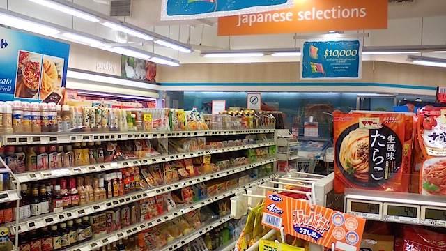 【リレー連載】世界のスーパーマーケットをめぐる旅「第◯回シンガポール編」