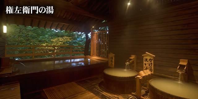 ほっこり秋の恋旅 伊香保温泉と紅葉ライトアップ