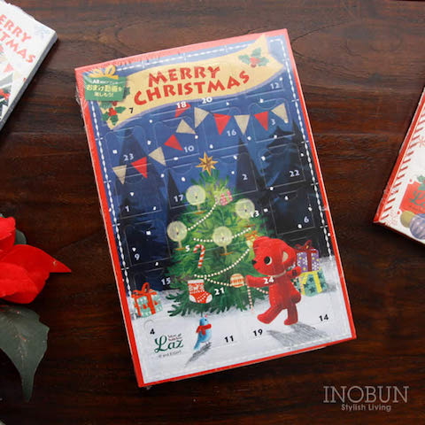 全部1000円以下!クリスマスアドベントカレンダーで毎日ご褒美スイーツを【売り切れ間近7選】
