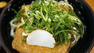 「旅先でも朝食はしっかり派」必見!素通りできない京都駅の400円定食
