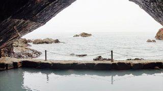 【和歌山】一面の海を眺めながら癒される。絶景の洞窟露天風呂に行ってきた