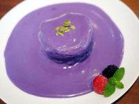 【三軒茶屋】紫色のパンケーキ!口の中でふわふわとろける驚きの美味しさ