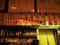 見上げれば満点の星空!居酒屋で地酒を飲みながら地元の人が集う青ヶ島の夜