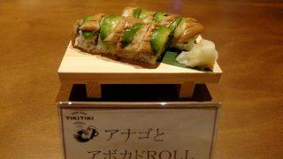 ハワイフードの名店「TIKITIKI」横浜店がリニューアルオープン!