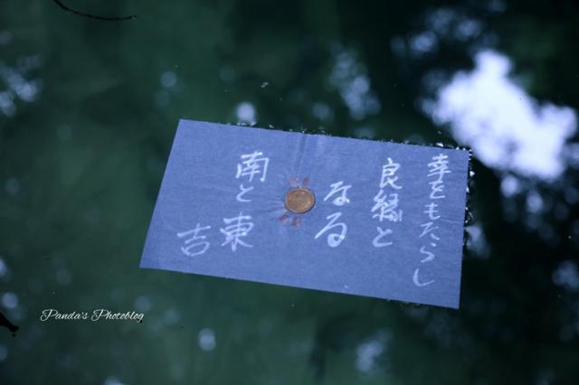 神秘的な「鏡の池」で占う恋の行方