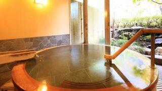 【交通費込みで5000円以内】週末にリフレッシュ、日帰りで秘湯を楽しめる「中川温泉」