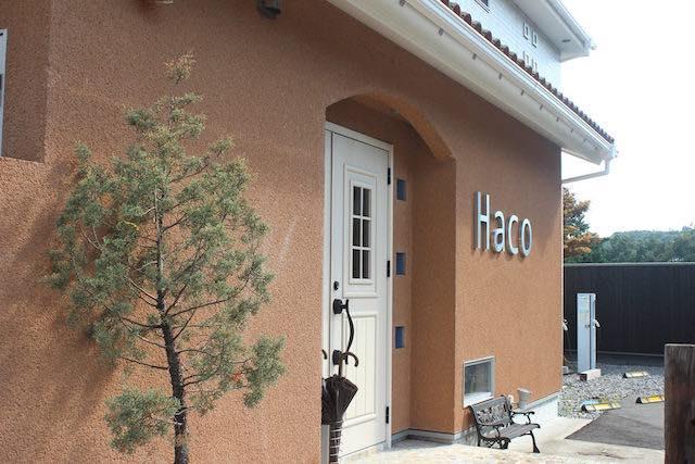 秘密にしたい隠れ家宿。特別な記念日に泊まりたい「自然家.Haco」