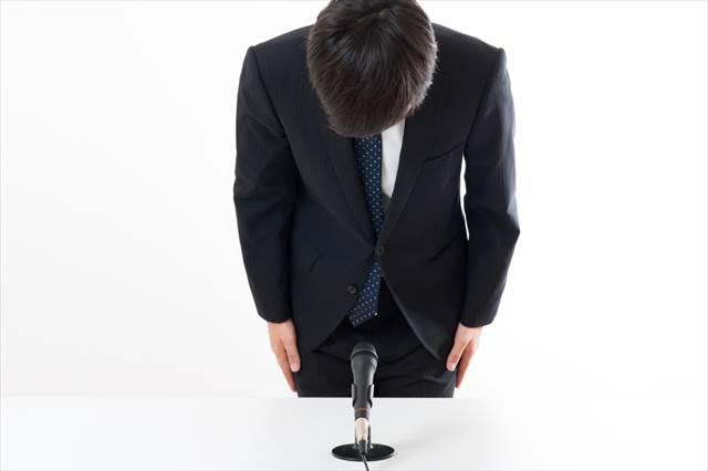 英語できちんと説明できる?知っておきたい日本の文化【政治編】