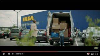 【年末年始前の掲載希望】IKEAフランスの、美しくて泣けるCM「母の目に見える世界」