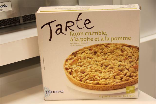 12月9日麻布十番にオープン!フランス発祥オシャレすぎる冷凍食品専門店