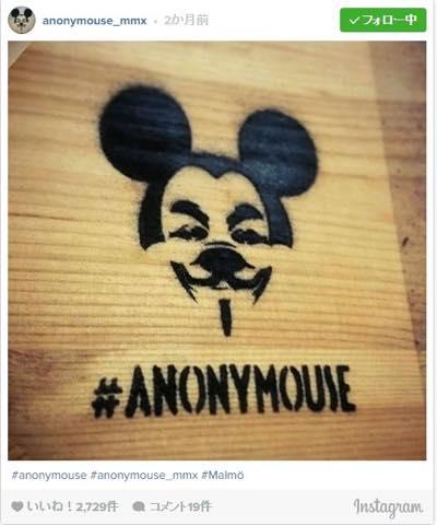 震えるほどにかわいい!匿名アーティストが創り出す、ねずみサイズのお店
