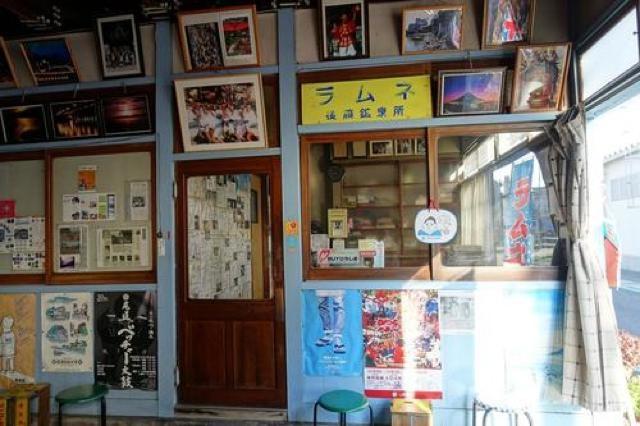 レトロな趣!広島・向島の老舗名物「屋住田製パン所」と「後藤飲料水工業所」