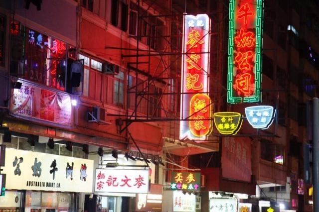 香港らしさを感じられる風景はどこに?ネオンの看板や下町風情を求め歩く旅