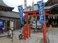 旅の無事を祈り自転車の神様にご挨拶。広島県因島のしまなみ海道を渡る