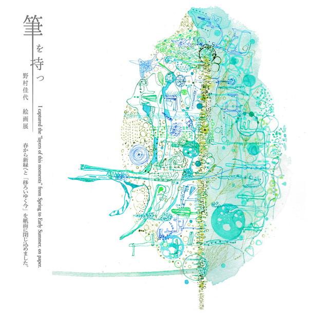 a hint of Art【Vol.2】7年前のお告げはあの映画と同じ?_緑宿るバリ、ウブド