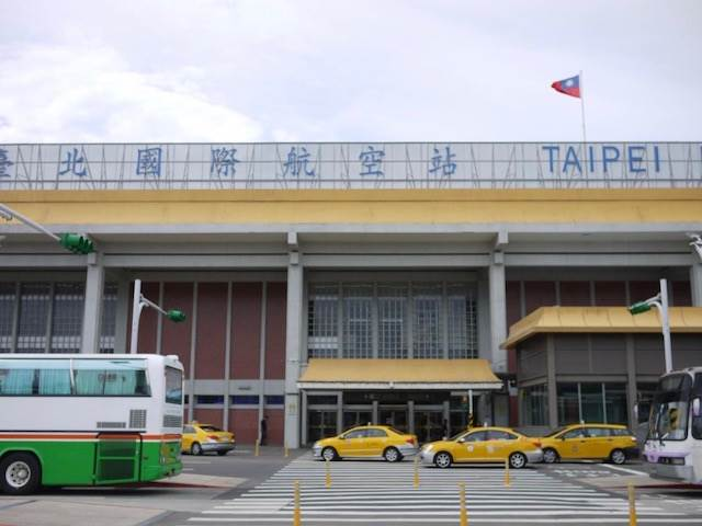 【連載】47か国制覇の旅マニアが教える海外一人旅「弾丸旅するなら台北」