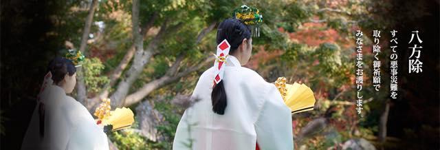 【都内から行ける】2017年こそ収入アップを!金運が高まる最強神社5選