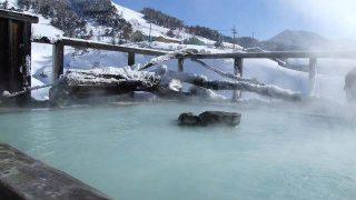 冬の至福。雪見露天風呂人気ランキング トップ3